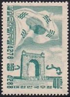 独立門 切手に描かれた「独立門」