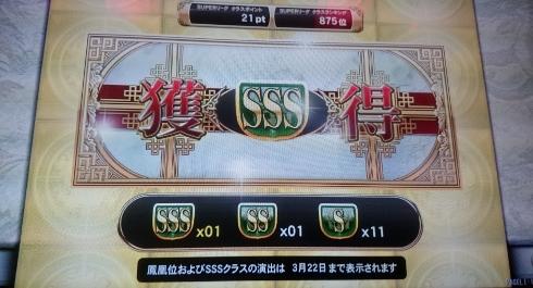 DSC_0171 (490x265)