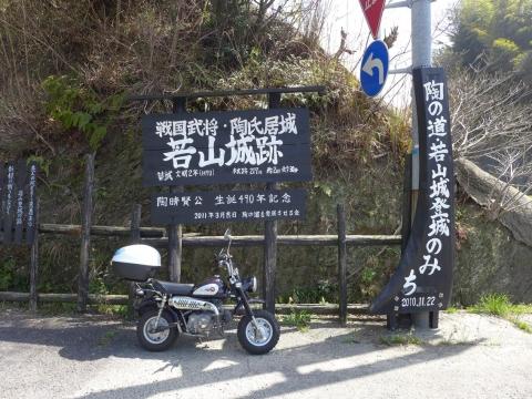 15-04-01-A01.jpg