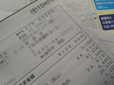 15-08-30-F04.jpg