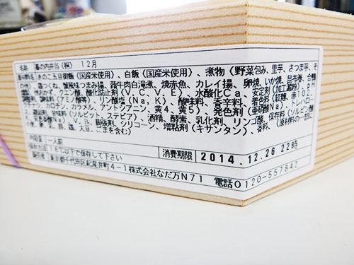 20141226 1_2