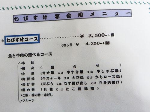 20141229 1_4