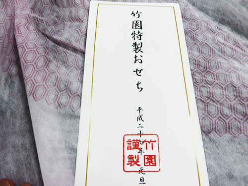 20150101 2_1