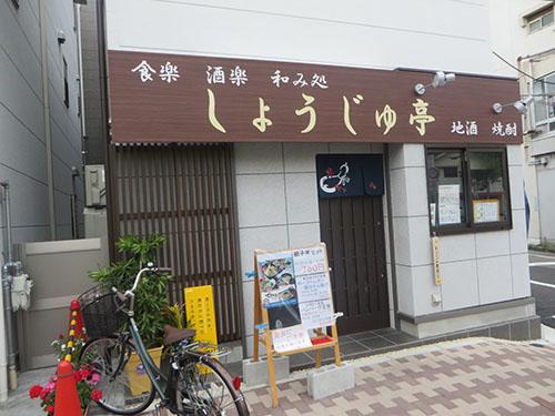 20140919 1_1