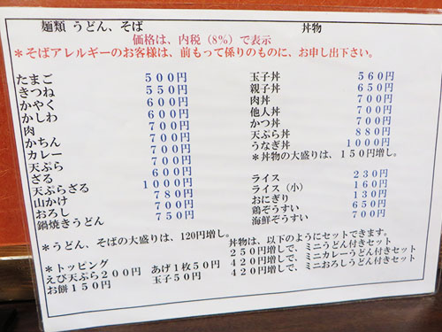 20140919 1_3