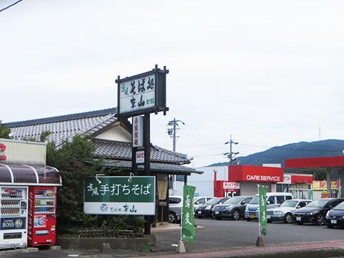 20140921 1_1