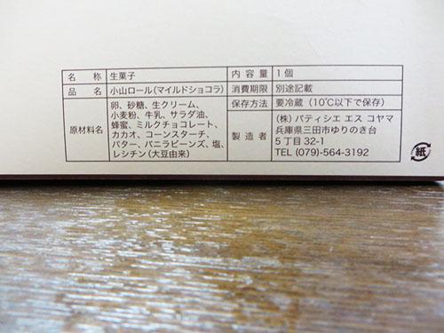 20150202 2_2
