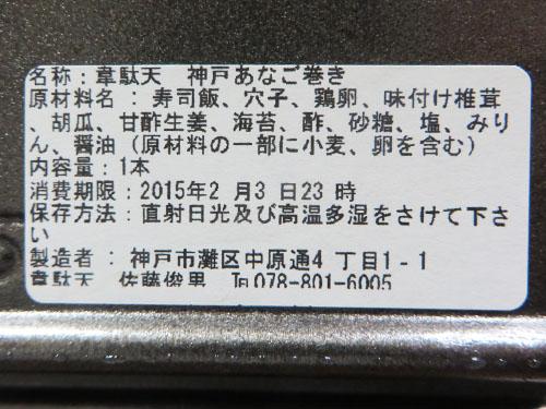 20150203 6_2
