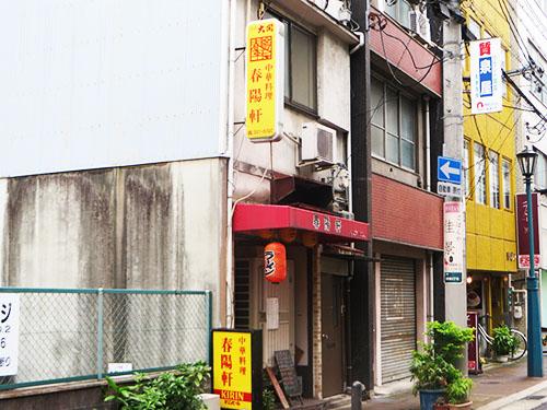 20141022 1_1