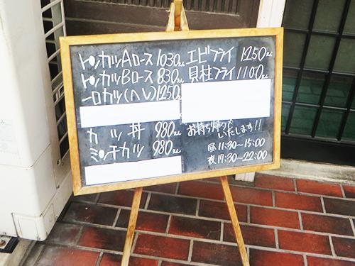 20150327 1_2