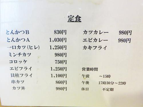 20150327 1_3