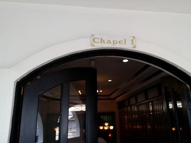 葬儀場チャペル