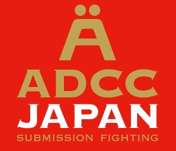 ADCC2015.jpg