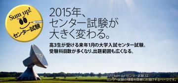 title_convert_20150121231434.jpg