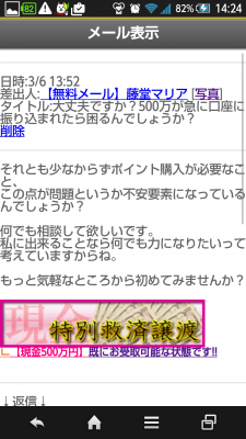 Screenshot_2015-03-06-14-25-01.png