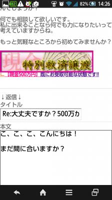 Screenshot_2015-03-06-14-26-11.png