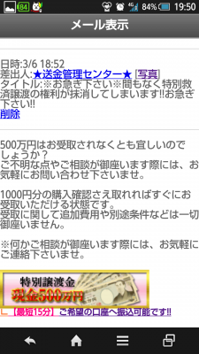 Screenshot_2015-03-06-19-50-11.png