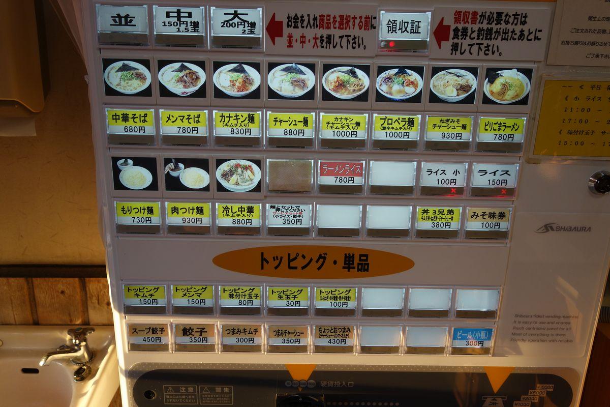 カナキン亭 八楠店4-2