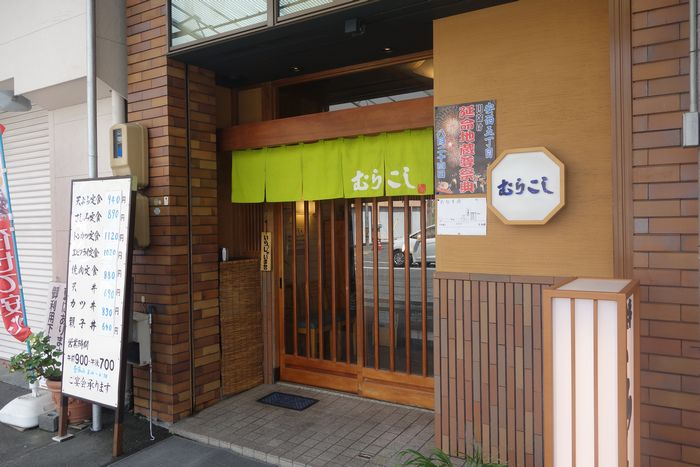 むらこし食堂15-1