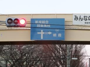 15.01.03 マジンボーン 021