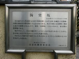 15.04.09 食戟のソーマ 002b