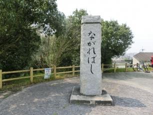 15.04.16 京都 002