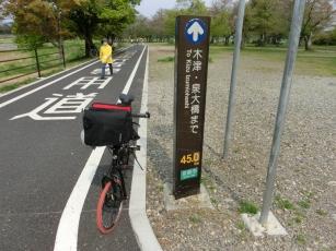 15.04.16 京都 008