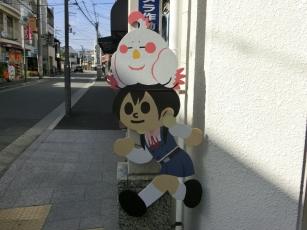 15.04.17 京都 012