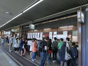 15.04.17 京都 011