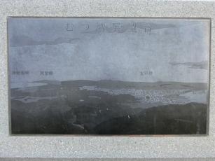 15.5.9 青森旅行 034