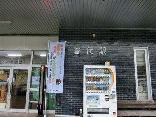 15.05.10 青森 015