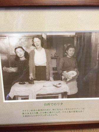 余市_旧竹鶴邸リタさんの写真