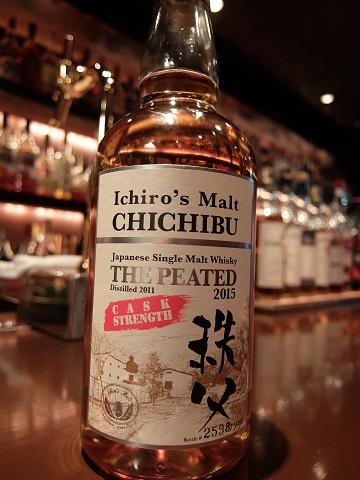 ChichibuThePeated2015