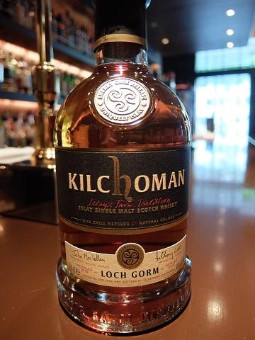 Kilchoman_LochGorm2015
