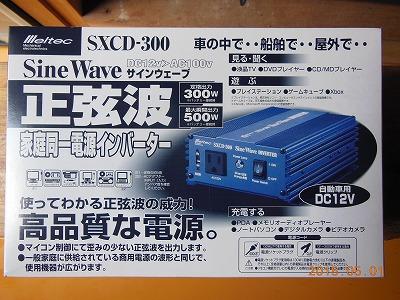 DSCN7148.jpg