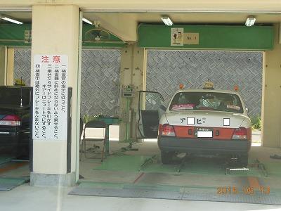 DSCN7285.jpg
