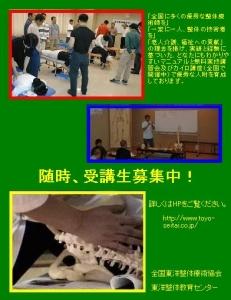 JTCA_poster.jpg