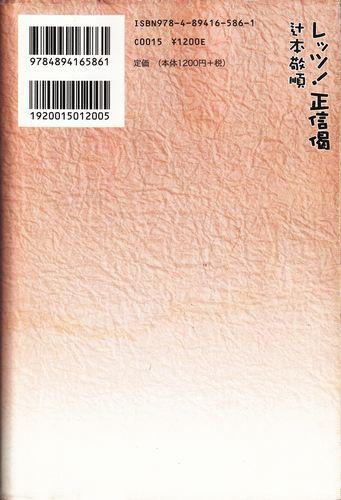 20150410本2