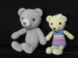 クマ・編みぐるみピンク・クリーム