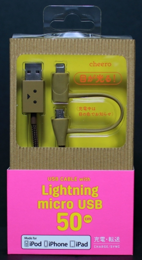 ダンボー microUSB&Lightningケーブル 03