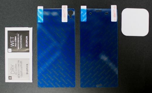 Xperia Z3 保護ガラス 03