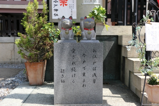 寺社巡り 三日目 03