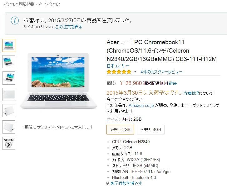 chromebook 01jpg