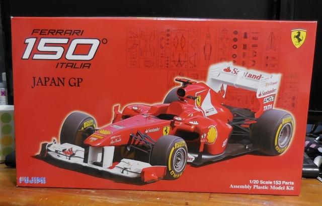 Ferrari150_01.jpg