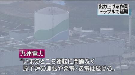 NHK-NewsWeb_201508211237.jpg