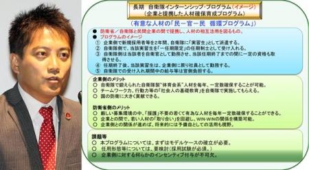TatsumiKotaro_20150829_byNikkanGendai.jpg
