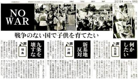 Tokyo_20150824-03.jpg