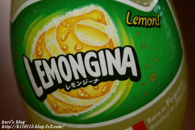 レモンジーナ