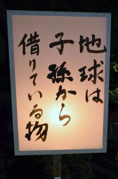 岡田武史監督