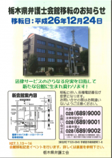 SnapCrab_NoName_2015-6-20_10-34-36_No-00.png